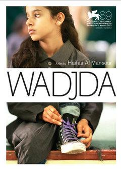 Film poster of 'Wadjda' (photo: Razor Film)