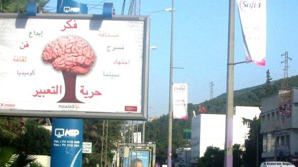 A poster calling for greater freedom of expression in Tunisia (photo: Khaled Ben Belgacem/DW)