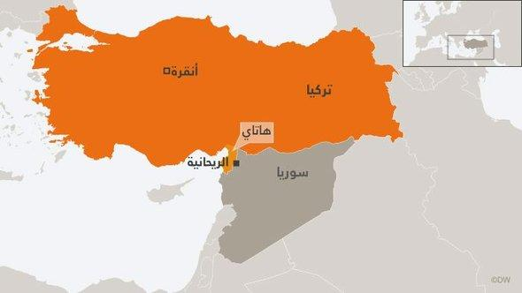 خريطة تبين موقع بلدة الريحانية على بعد 8 كيلومترات من الحدود السورية.، والتي وقعت فيها تفجيرات إرهابية. DW