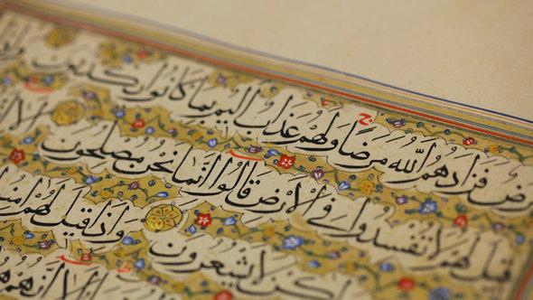 A Koran (photo: DW/Axel Warnstedt)
