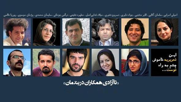 Infografik Inhaftierte Journalisten im Iran; Foto: DW