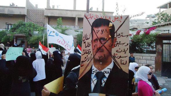 Demonstration against Assad in Damascus (photo: dapd)