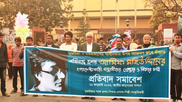 Bloggers in Dhaka protest against the attack on fellow blogger Asif Mohiuddin (photo: Sharat Chowdhury)