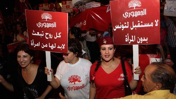 Women demonstrating in Tunis (photo: Reuters)