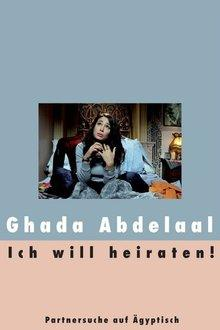 Cover of the German edition of Ghada Abdel Aal's 'I Want To Get Married' (source: Lenos Verlag)