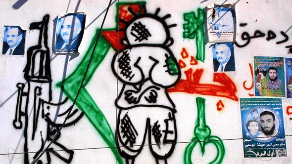 Graffito on a wall from the refugee camp Balata (photo: Getty Images)
