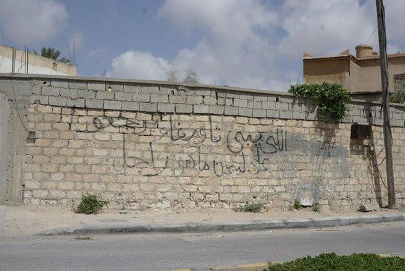Anti-Tawerghan graffiti in Misrata (photo: Simone Stocker)