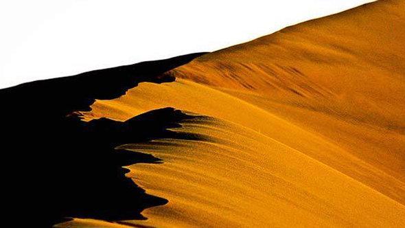 Landscape in Iran (photo: FARS)