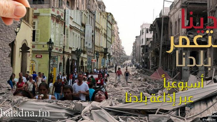 Photomontage of a row of houses in Syria (image: baladna.fm)