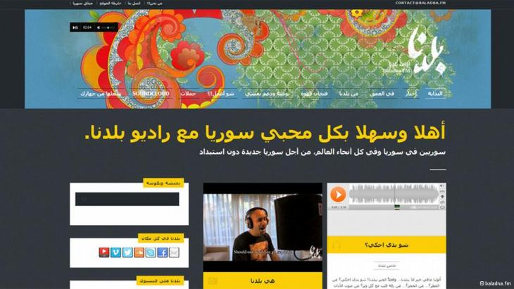 Screenshot of Baladna FM's website (image source: baladna.fm)