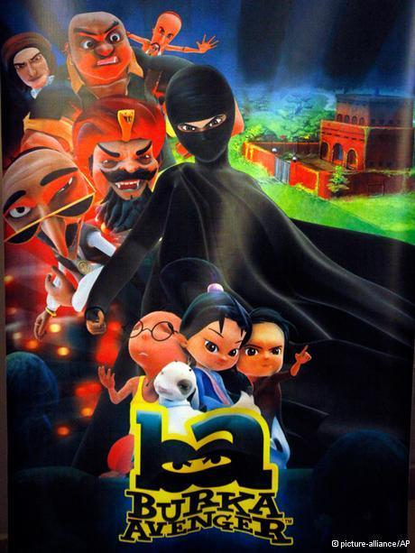 Advertisement for the Burka Avenger television series (photo: picture alliance/AP)