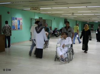 Hospital in Iraq (photo: DW/Munaf Al-Saidy)