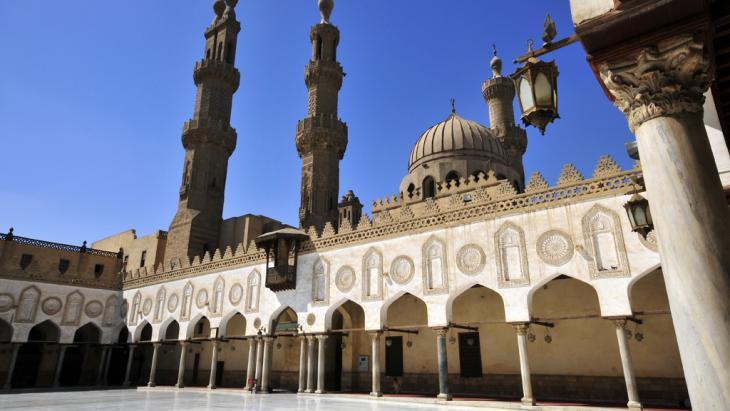 باحة الأزهر الشريف في القاهرة. photo: picture-alliance/ZB