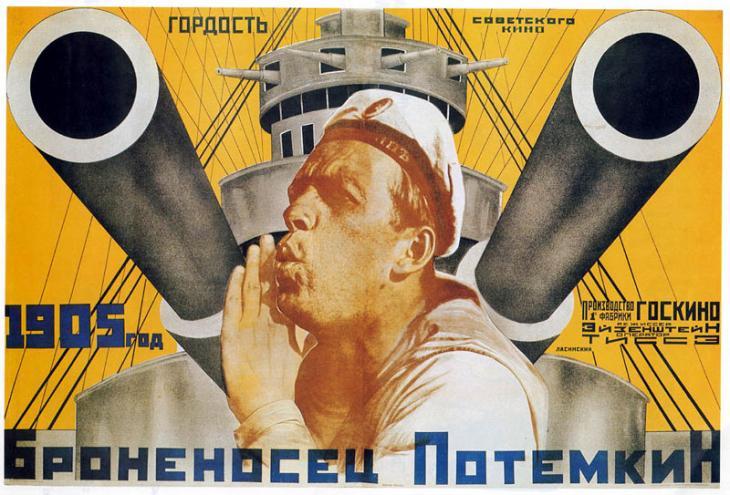 Film poster of Sergei Eisenstein's Battleship Potemkin (USSR 1925)