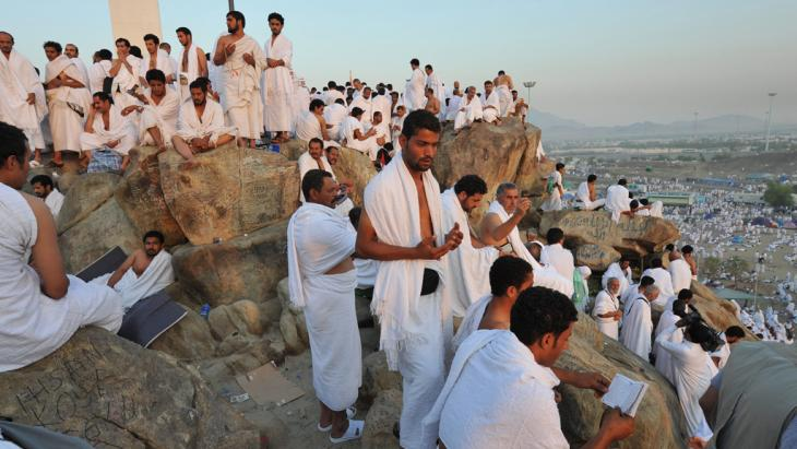 Pilgrims on their way to Mecca (photo: picture-alliance/dpa)