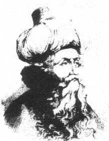 Der arabische Philosoph Ibn Arabi; Foto: wikimedia