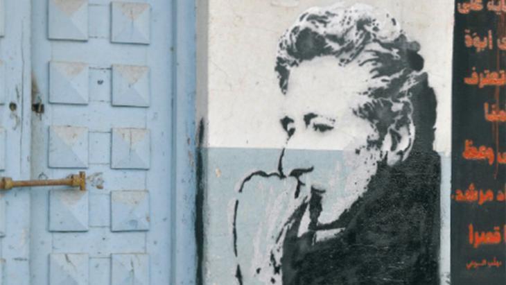 Edward Said graffito (photo: Ahl al-Kahf)