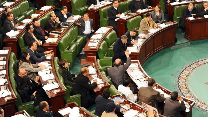 The Tunisian parliament (photo: Fethi Belaid/AFP/Getty Images)