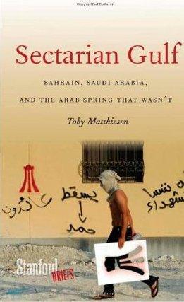 """غلاف كتاب توبي ماثيزن: """"الخليج الطائفي"""""""