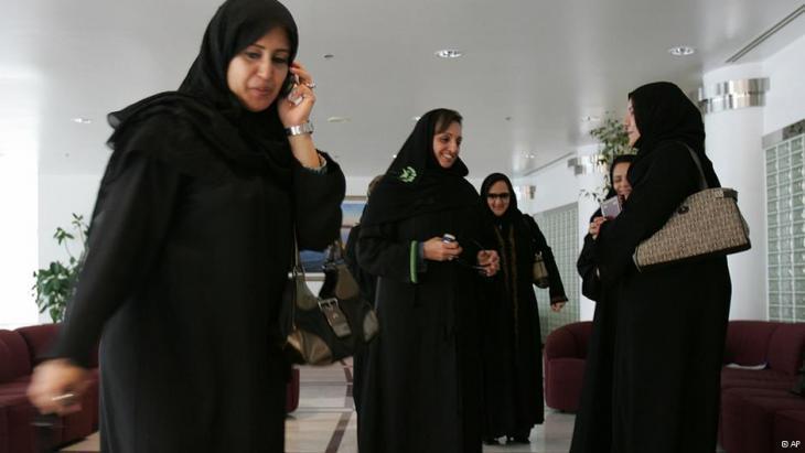 Saudi women in Jeddah (photo: AP)