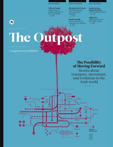 "Cover of the first issue of ""The Outpost"""