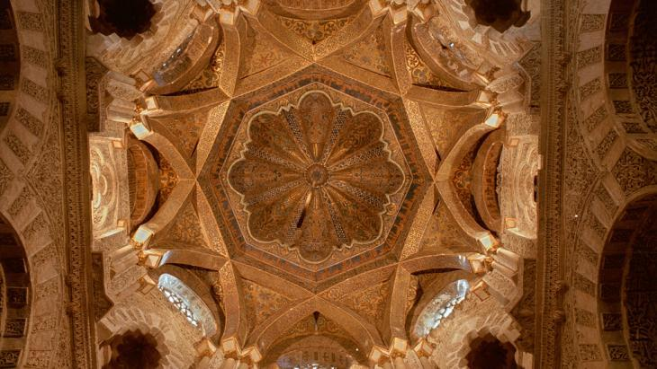 Interior of La Mezquita (photo: JMN/Cover/Getty Images)