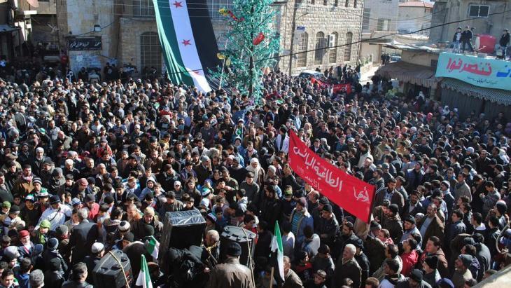 A demonstration against the Assad regime in Zabadani (photo: AP)