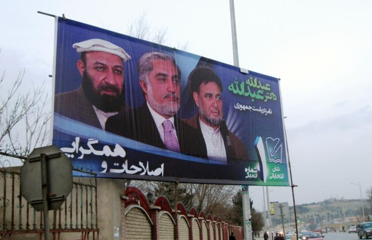 A poster depicting candidates for the post of Afghan president (photo: Emran Feroz)