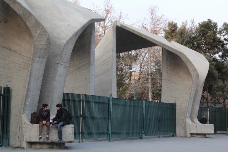 The concrete arches of the entrance to the university of Tehran (photo: Massoud Schirazi)
