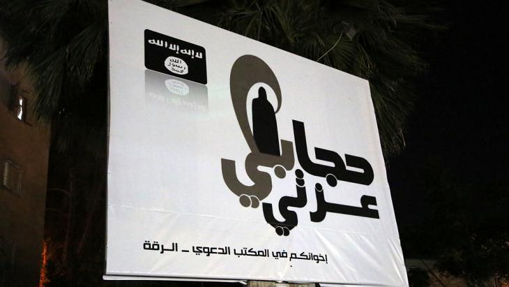 Advertisement for the rebel group Islamic State in Iraq and the Levant  (ISIS) in Ar-Raqqah, Syria (photo: Mezar Mater)