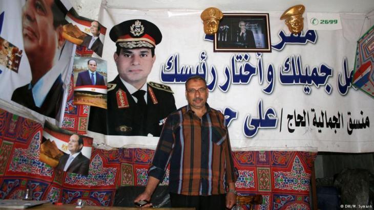 Atef El Zaabalawi in an al-Sisi campaign office in Gamaliya, Cairo (photo: Markus Symank)