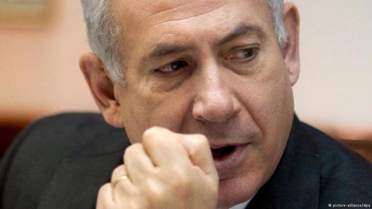 Benjamin Netanjahu; Foto: dpa