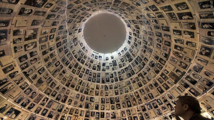 "The ""Hall of Names"" in Yad Vashem in Jerusalem (photo: Mrnhem Kahana/AFP/Getty Images)"