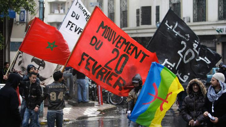 Supporters of the 20 February movement demonstrating against the Moroccan government in Casablanca in November 2011 (photo: AP)