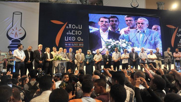 PJD congress in Rabat (photo: DW)