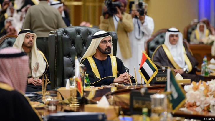 The Gulf Cooperation Council in session (photo: Reuters)