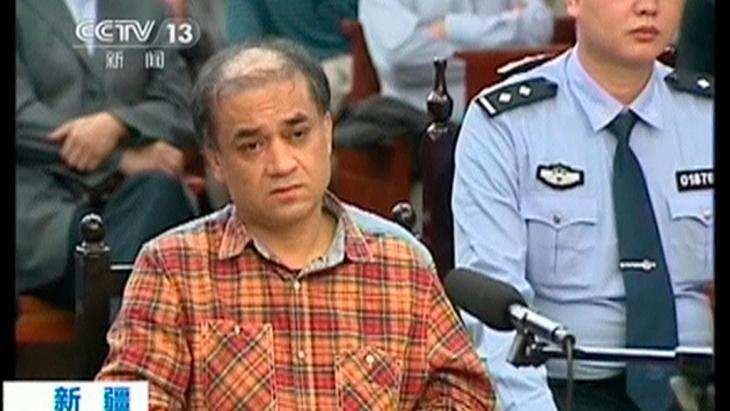 The trial of dissident and economist Ilham Tohti in Urumqi (photo: Reuters/CCTV via Reuters TV)