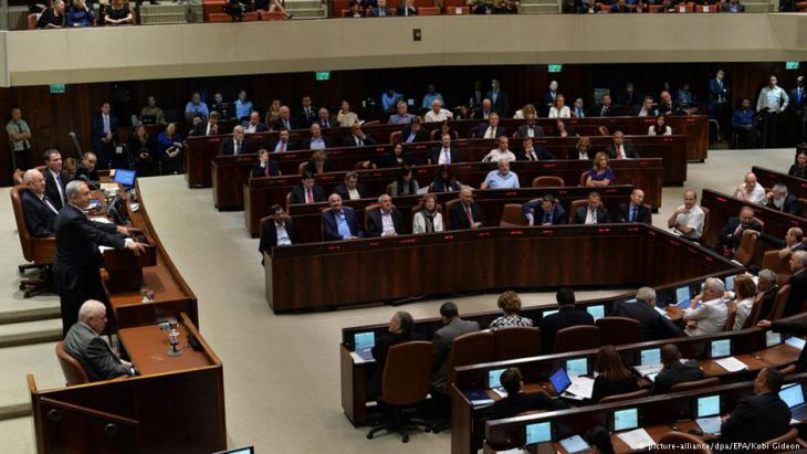 The Knesset in session (photo: dpa/picture-alliance/EPA/Kobi Gideon)