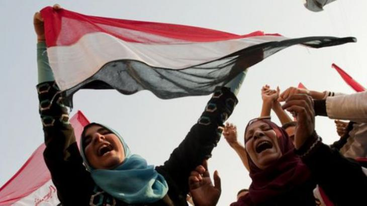Egyptian women celebrate the overthrow of Hosni Mubarak on Tahrir Square in Cairo (photo: Pedro Ugarte/AFP/Getty Images)