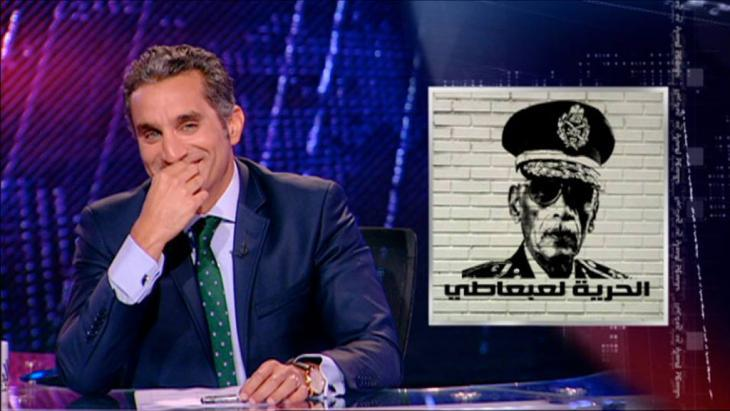 "Bassem Youssef during an episode of his satirical programme ""Al-Barnameg"""