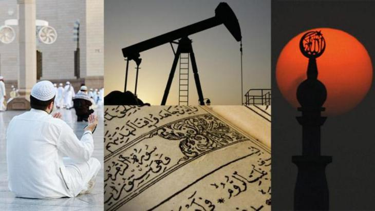 Photo collage symbolising Wahhabism (source: picture-alliance/dpa/dpaweb/Fotolia/mysontuna/Jasmin Merdan)