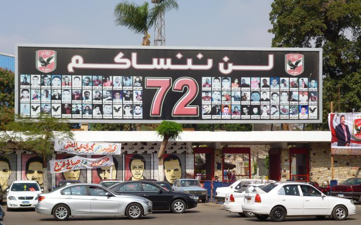 """A poster depicting the """"martyrs"""" among fans of the Ahly soccer club who were killed in the rebellion against Mubarak in 2011 (photo: Arian Fariborz)"""