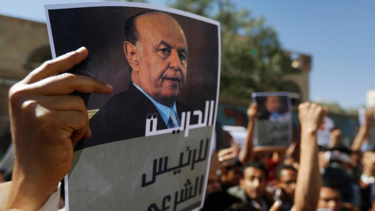 Demonstration by supporters of President Abd Rabbu Mansour Hadi in Sanaa (photo: Reuters/Khaled Abdullah)