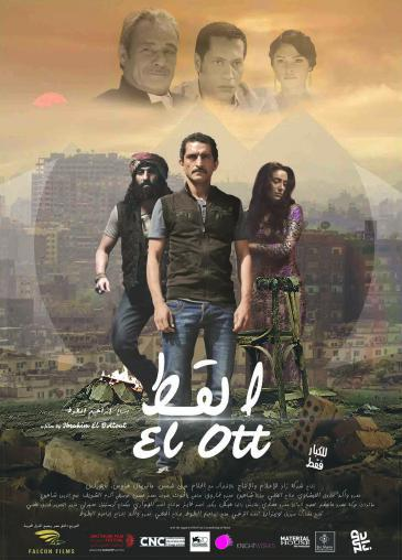 """Poster for the film """"El Ott"""" (source: zad communication & production)"""