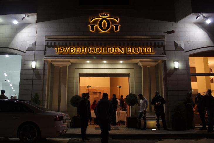 The Taybeh Golden Hotel, Taybeh (photo: Ylenia Gostoli)