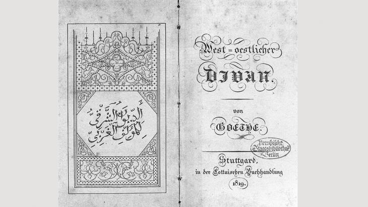 Einband von Goethes West-östlicher Divan; Foto: PD
