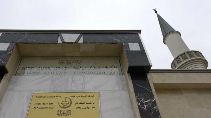 The Islamic Centre in Vienna (photo: dpa/picture-alliance)