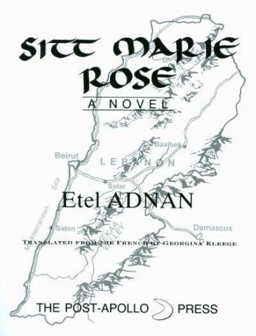 "Cover of Etel Adnan's novel ""Sitt Marie Rose"" (Source: The Post-Apollo Press)"
