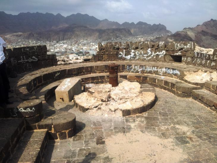 The Sira fortress in Aden is being used as a military base (photo: Amida Sholan)