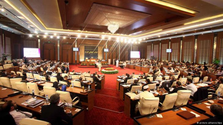 Parliament in Tripoli (photo: dpa/picture-alliance)